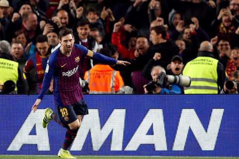 Месси установил симпатичный рекорд Ла Лиги XXI века