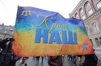 МІП закликало заснувати День спротиву Криму російській окупації