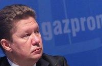 """""""Газпром"""" официально предложил Украине однолетний контракт на транзит газа (обновлено)"""