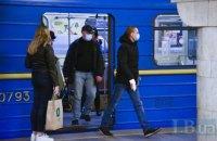 """У Києві виникли перебої на """"зеленій"""" гілці метро"""