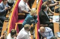 Парламент создал ВСК по расследованию возможных преступлений со стороны власти против Украины