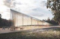 Определен победитель архитектурного конкурса на проект Мемориального центра Холокоста в Киеве