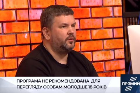 """Нацрада перевірить телеканал """"Прямий"""" через """"Вата-шоу"""""""