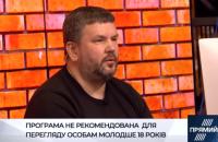 """Нацсовет проверит телеканал """"Прямой"""" из-за """"Вата-шоу"""""""