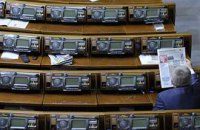 """Регионалы """"проголосуют"""" за Налоговый кодекс в """"ускоренном режиме"""""""