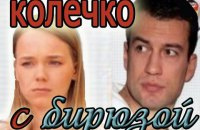 Нацсовет назвал сомнительные российские сериалы