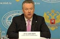 Росія знову виправдала різанину в Сирії
