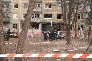 Пострадавшим от взрыва в Чернигове перечислили полмиллиона