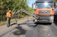 """""""Укравтодор"""" возмутился посягательством """"Укрзализныци"""" на Дорожный фонд"""