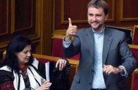 """Вятрович стал депутатом и вступил во фракцию """"Европейской солидарности"""""""