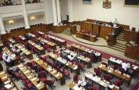 Венецианская комиссия: суды над оппозицией мешают евроинтеграции Украины