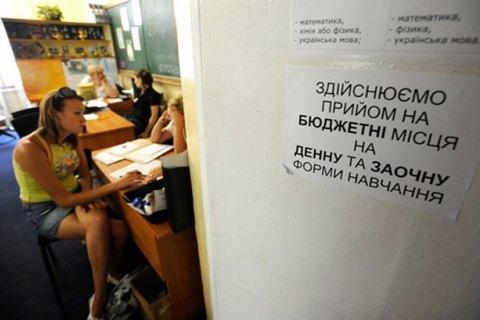 Порошенко подписал закон огарантиях наобучение в университетах Украинского государства для крымчан
