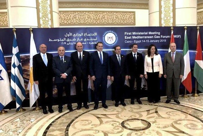 East Mediterranean Gas Forum в Каире, январь, 2019