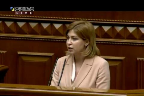 Рада назначила Стефанишину вице-премьер-министром по вопросам евроинтеграции