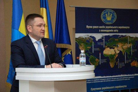 Звільнено голову Космічного агентства України