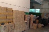 На півдні України прикордонники виявили 900 ящиків контрабандних цигарок