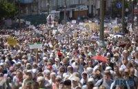 В Киеве прошел крестный ход УПЦ МП к годовщине Крещения Руси (добавлены фото)