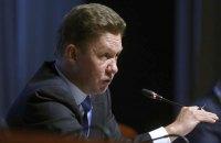 """""""Газпром"""" готов продолжить транзит газа через Украину после 2024 года, но при определенных условиях"""