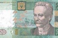 Эксперт: гривна растет по сравнению с валютами основных торговых партнеров Украины