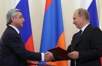 Вірменія визнала референдум у Криму
