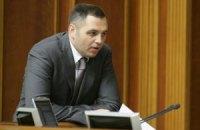 ЕС официально снял санкции с Портнова, Якименко, Калинина и сына Азарова