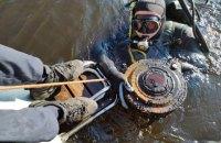 У столичному Гідропарку знайшли протитанкову міну
