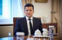 Зеленський ухвалив кадрові рішення щодо п'ятьох топпосадовців СБУ