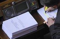 Налоговый кодекс поступил в АП