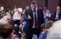 Партия Порошенко хочет досрочных местных выборов