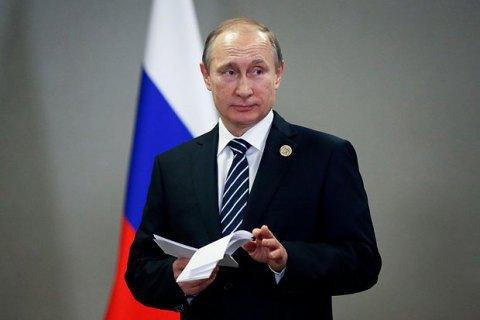 Путін прогнозує зростання економіки Росії 2017 року