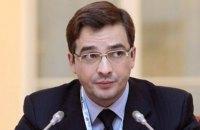 """Член вищої ради """"Єдиної Росії"""" застрелився"""