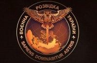 Разведка заявляет о гибели 2 и ранении 10 российских военных в зоне АТО
