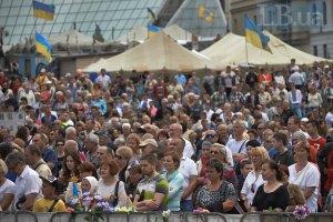 Майдан выдвинул требования Порошенко