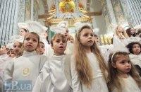 В Соборе Святого Александра в Киеве прошло рождественское богослужение