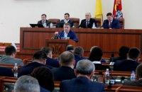 Житомирский облсовет ввел мораторий на русскоязычный культурный продукт