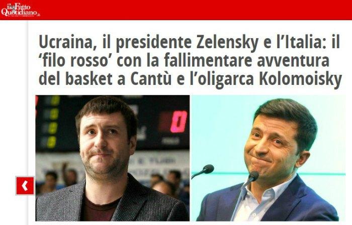 Статья в итальянском СМИ об интересах окружения Зеленского в Италии
