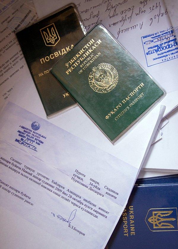 Стос документів, серед яких Алішерів узбецький паспорт, посвідка на постійне проживання Назокат та українські паспорти дітей