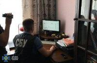 СБУ викрила мережу інтернет-агентів, яких координували з Росії