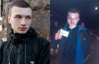 Міліція побила столичних активістів, які їхали на мітинг у Харків