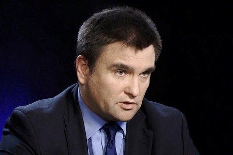 Клімкін: Потрібно ввести візовий режим зРосією