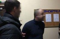 У Харківській області держвиконавця затримано від час отримання $4 тис. хабара