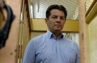 Посольство Украины повторно просит Мосгорсуд разрешить встречу с Сущенко