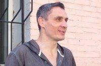 Севастопольского активиста Мовенко выпустили из СИЗО в Крыму