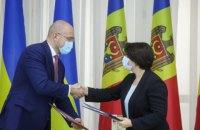 Україна та Молдова підписали зміни до Угоди про вільну торгівлю