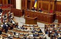 1 января 2012 года земельная реформа в Украине должна быть завершена