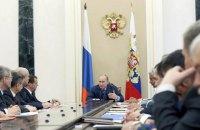 Путин провел заседание Совбеза РФ перед встречей Лаврова с Трампом