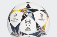 Adidas изготовил официальный мяч для финала Лиги чемпионов 2018