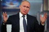Путін заявив, що в разі ядерної війни росіяни потраплять у рай