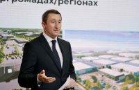 """""""Щоб досягти рівня Польщі, нам потрібно $200 млрд інвестицій"""", - Олексій Чернишов"""