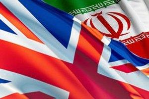 Иран и Великобритания назначили временных поверенных в делах друг друга